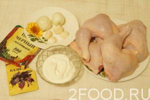 Куриные окорочка с чесноком и сметаной