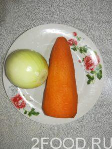 Очистите и вымойте овощи