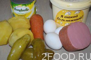Для приготовления салата оливье с кукурузой нужны эти продукты
