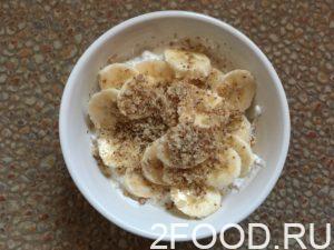 Полезный завтрак на основе греческого йогурта